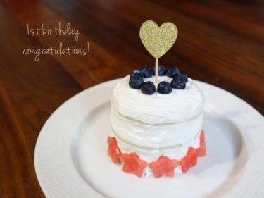 おめでとう!【1歳の誕生日ケーキ】レシピ