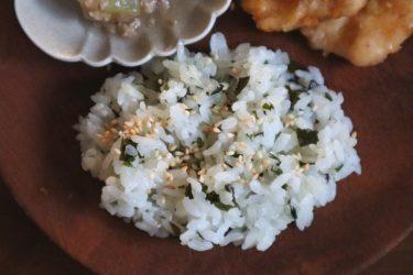 体に良い海藻を子供にも食べやすく【わかめごはん】幼児食にも◎