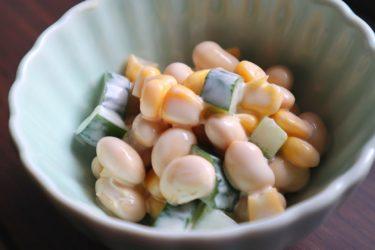 懐かしい味【きゅうり・大豆・コーンのサラダ】幼児食◎