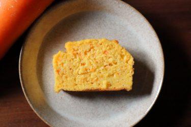 ほんのり甘くて体に優しい【米粉でつくる人参ケーキ】