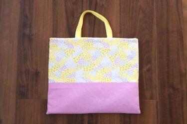 女の子用【レッスンバッグ&スモック】作り方と布の購入