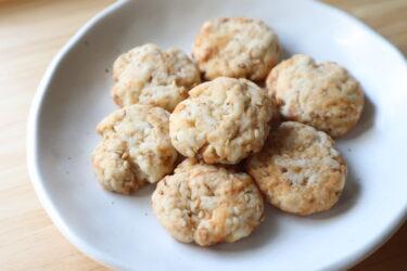 甘じょっぱさが美味しい【味噌クッキー】さくさく